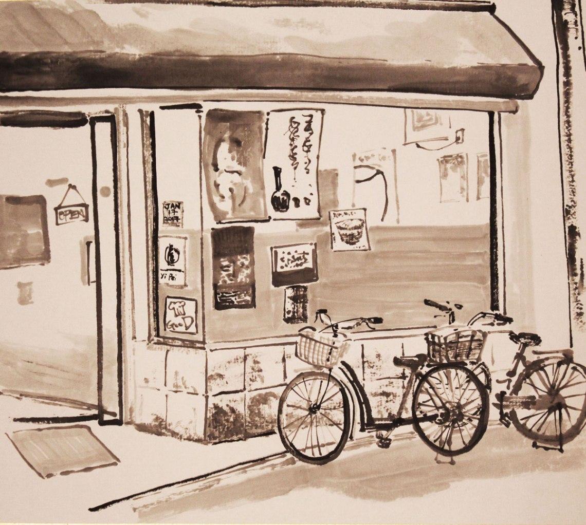 22.-Street-View-in-Sengawa,-ink-on-paper,-24.2x27